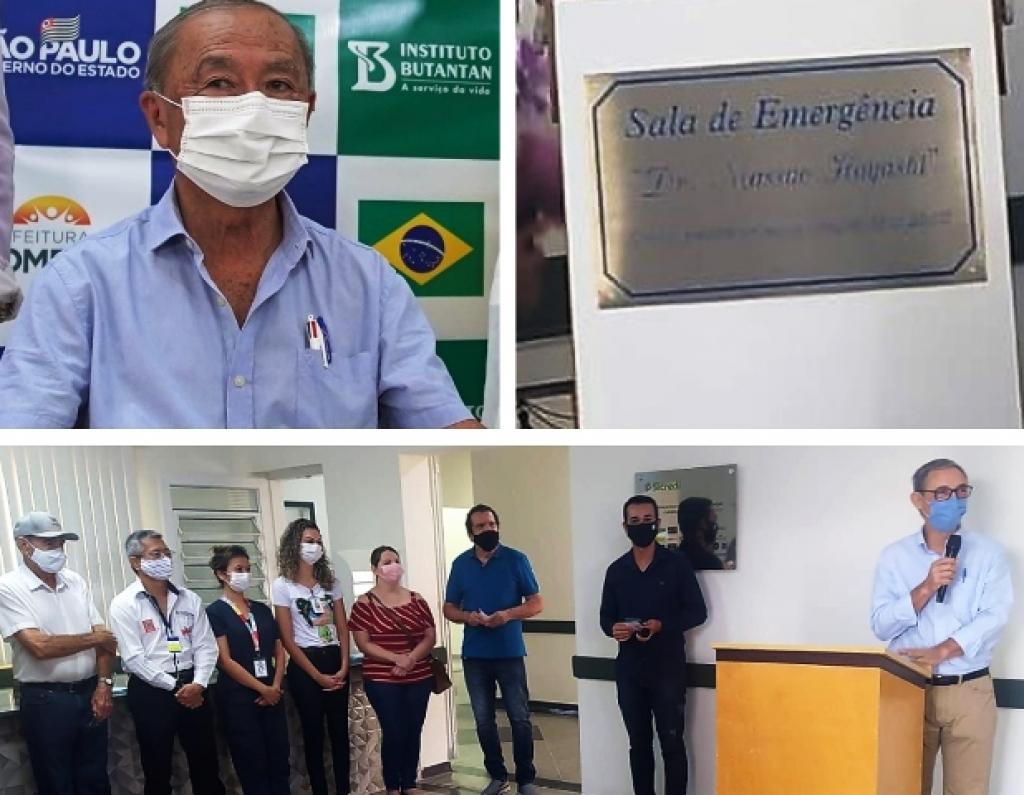 Giro Marília -Hospital de Pompéia faz homenagem ao médico Massao Hayash em nova sala