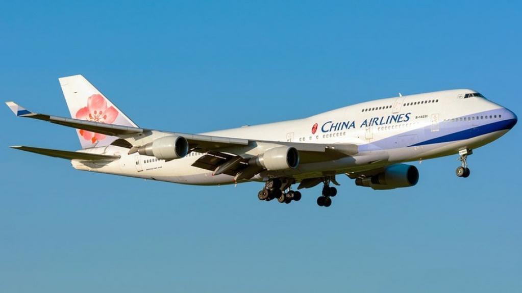 Giro Marília -American Airlines suspende voos ao Brasil devido ao estágio da pandemia no país